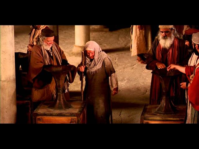 Иисус говорит о лепте вдовы