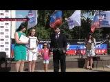 Денис Пушилин посетил празднование Дня славянской письменности и культуры