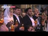 В Москве и других городах России 22 июня прошла акция «Свеча памяти»