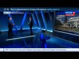 Коломойский готовит ответный ход.Новости Украины Сегодня 02 06 2015