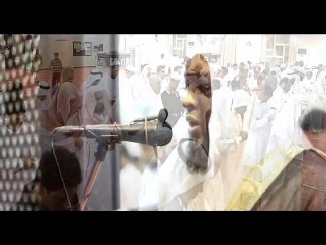 Isha. Tawfeeq al-Sayegh توفيق الصائغ سُوۡرَةُ آل عِمرَان