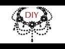 Tutorial: Gothic mini MF necklace / Готическое колье мини Mylene Farmer МК