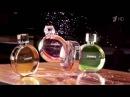 Реклама Chanel Chance Eau Vive | Шанель Шанс о Вив - Боулинг