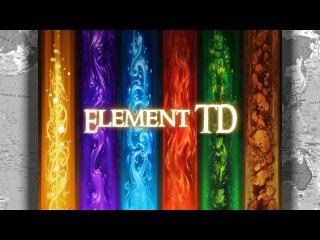Дота 2 сustom games ► Element TD ► Вася Не Денди