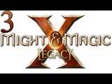 Might and Magic X Legacy прохождение - Королева пауков