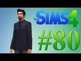 Sims 4 Яблоневый сад