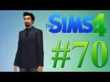 Sims 4 Комната вдохновления