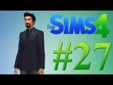 Sims 4 Лесбийский флирт