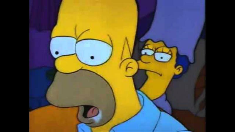 Homer's scream