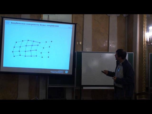 Лекция 6 | Компьютерная графика | Виталий Галинский | Лекториум