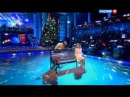 ГлюкoZa - Снег Идёт Гала-концерт Танцы со звёздами