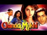 Chandramukhi | Salman Khan, Sridevi | Full Hindi Movie - Video Dailymotion