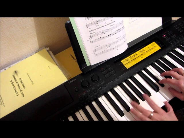 Уроки игры на фортепиано. Т. Киселёва - видеошкола Piano online - урок 5