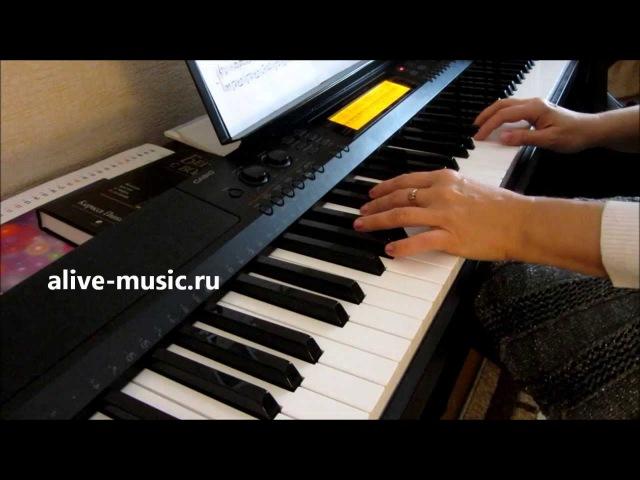 Уроки игры на фортепиано. Школа Piano online, урок 3, часть I
