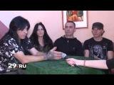 Трупный Яд интервью 29ru