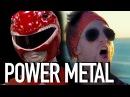 POWER RANGERS POWER METAL Jonathan Young