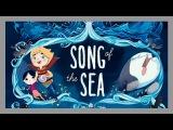 Мультреволюция - Песнь Моря, Тайна Келлс (Томм Мур)/Song of the Sea, Secret of Kells (Tomm Moore)