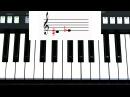 Самоучитель игры на синтезаторе Урок 6 Тон Полутон Знаки альтерации