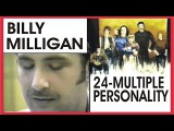 Billy Milligan Documentary Footage - Interview - 24 Multiple-Personality - DiCaprio