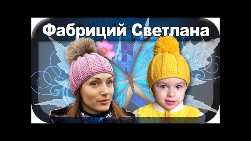 Вязаная шапка для начинающих - Bloger.Ru