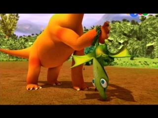 Поезд Динозавров мультфильм 10-серия -Лаура Гигантозавр. (Все серии в альбоме группы)
