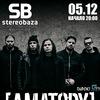 [AMATORY]|05.12|Ростов|Stereobaza