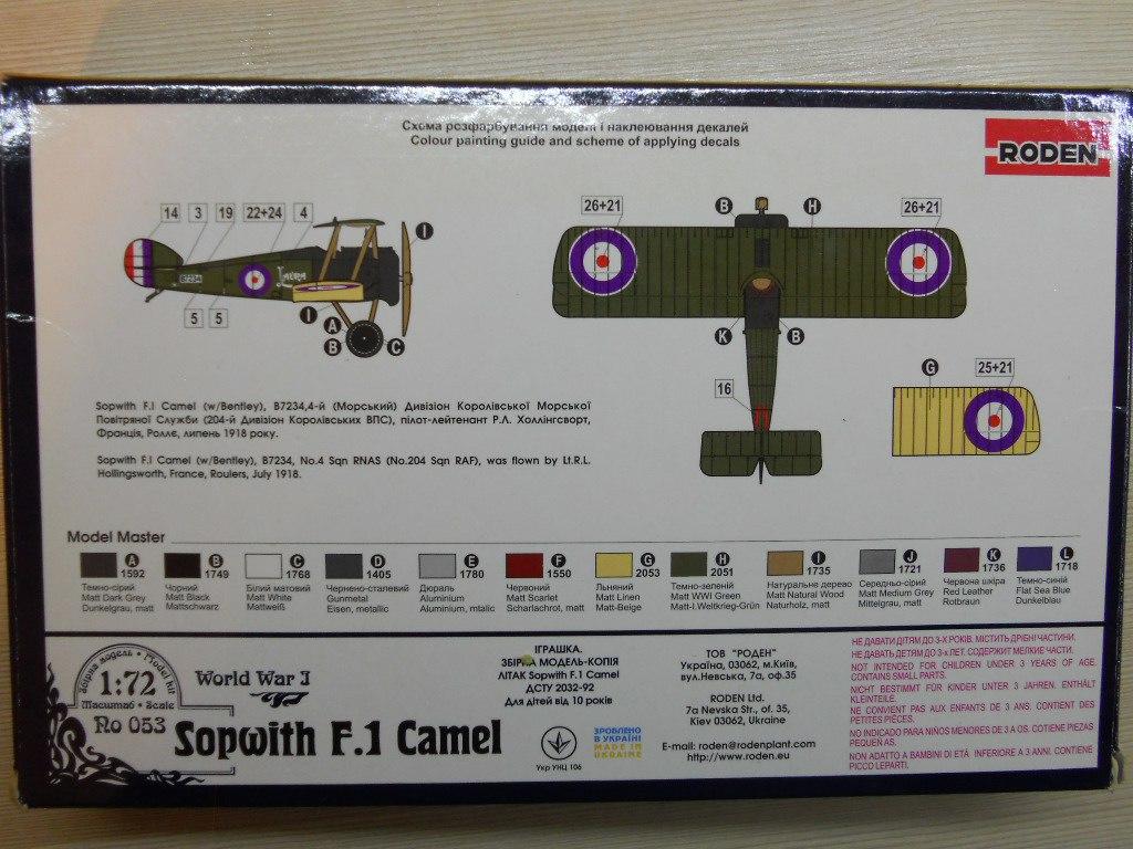 Sopwith F-1 Camel 1/72 (Roden)   BGD1P2Wg4bc
