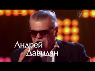 Андрей Давидян и Арцвик Арутюнян - Never gonna give you up - Голос - Поединки - Сезон 2