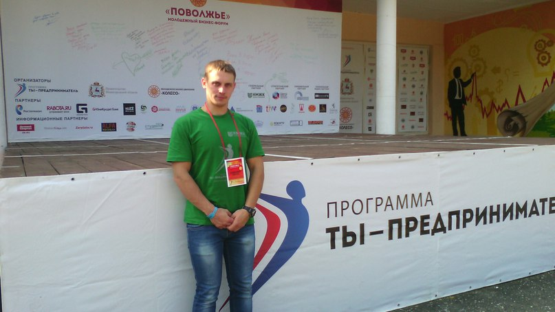 Александр Петров |