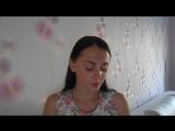 Шостак Таисия, Алевтина Егорова-Теряю я тебя (Для шоу Поющие города)