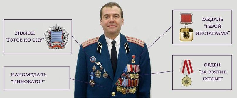 Жители Иркутска требовали отставки Медведева - Цензор.НЕТ 3959