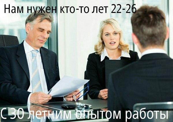 #юмор@public_usinsk