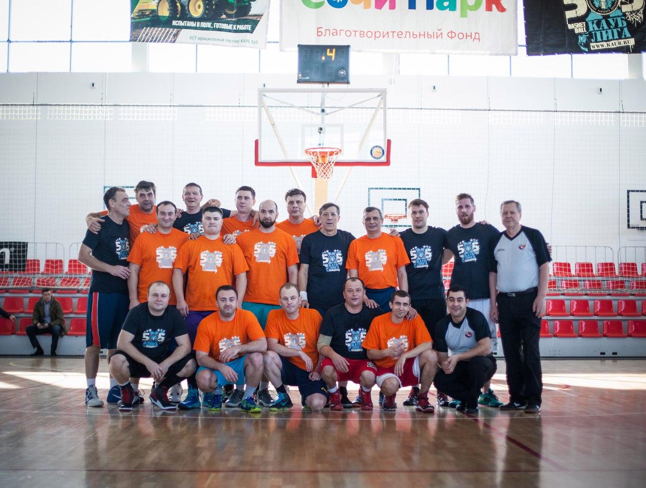Матч Звезд Краснодар баскетбол лига КАУБ 5х5