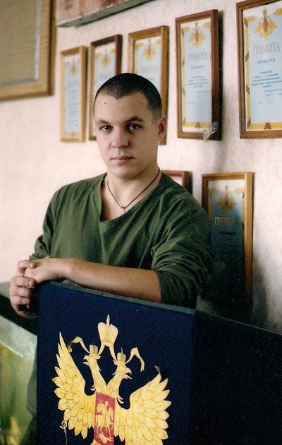 Сергей Савченков