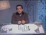 staroetv.su / Новые времена (RTVi, 28.10.2006)