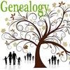 Фамильные реликвии|Родословная|Генеалогия|