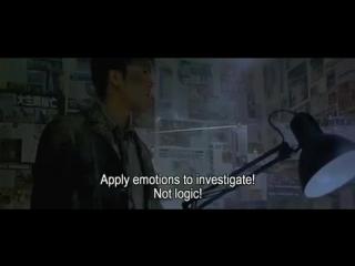 Безумный следователь (Sun taam) трейлер