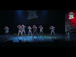 The First Crew | Street Show x Adults | Moving Star Dance Championship