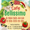 Bellissimo Cafe