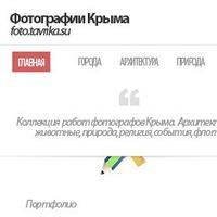 krym_foto