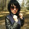 Таня Щербина Киев 11.2 Вконтакте