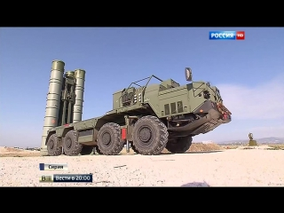 Минобороны опубликовало видео с ЗРК С-400 и крейсером Москва, прибывшими в Сирию