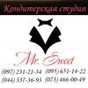 "Кондитерская студия ""Mr.Sweet"""