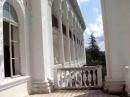 Абхазия .Гагры .Пансионат Грузия 2