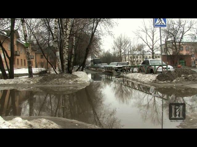 Doomsday in Russia 2011 В ожидании конца света.
