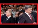 Выступление Путина о том, что происходит на Украине в присутствии Порошенко