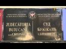 У Малдове масавыя пратэсты супраць арышту былога прэм'ера Улада Філата ВІДЭА <РадыёСвабода>