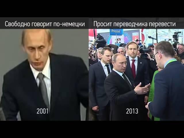 Настоящего Путина нет уже около 10 лет