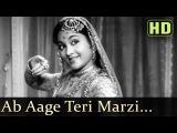 Ab Aage Teri Marzi - фильм