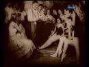 Абсолютный слух. История Большого балета.